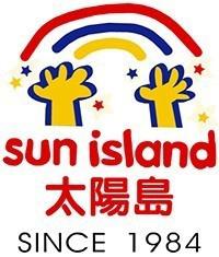 太陽島英文幼稚園(葵景分校)校徽