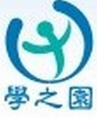 學之園幼稚園(海逸豪園)校徽
