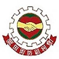 康盈中英文幼稚園校徽