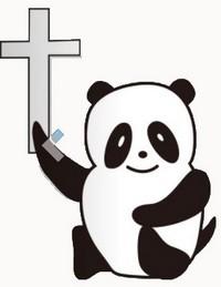 恒安浸信會幼兒學校校徽