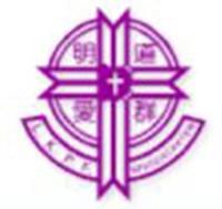 愛群道浸信會呂郭碧鳳幼稚園校徽