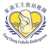 東涌天主教幼稚園校徽