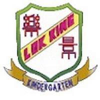 樂景幼稚園校徽