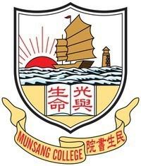民生書院幼稚園校徽