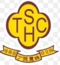 港九街坊婦女會丁孫慧珠幼稚園校徽