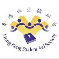 香港學生輔助會寶達幼兒園校徽