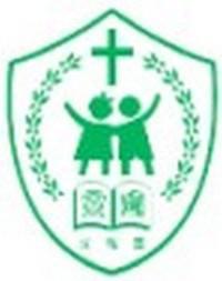 馬鞍山靈糧幼稚園校徽