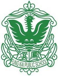 鳳溪幼稚園校徽