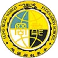世界龍岡學校黃耀南小學校徽