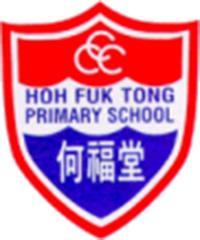 中華基督教會何福堂小學校徽