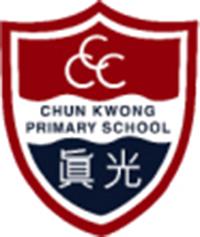 中華基督教會元朗真光小學校徽