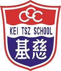 中華基督教會基慈小學校徽