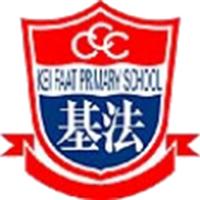 中華基督教會基法小學校徽
