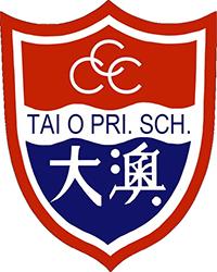 中華基督教會大澳小學校徽