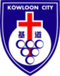中華基督教會灣仔堂基道小學(九龍城)校徽