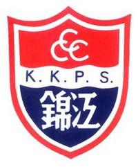 中華基督教會長洲堂錦江小學校徽