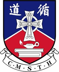 丹拿山循道學校校徽