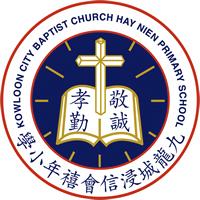 九龍城浸信會禧年小學校徽