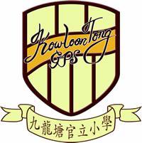 九龍塘官立小學校徽