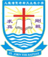 九龍灣聖若翰天主教小學校徽