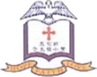 五旬節于良發小學校徽