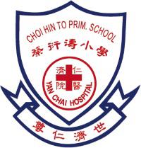 仁濟醫院蔡衍濤小學校徽