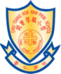 仁濟醫院趙曾學韞小學校徽