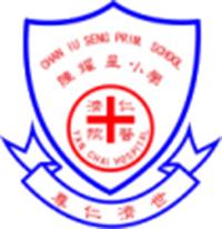 仁濟醫院陳耀星小學校徽