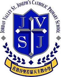 佐敦谷聖若瑟天主教小學校徽