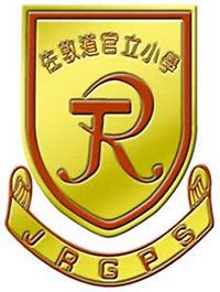佐敦道官立小學校徽