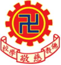 佛教慈敬學校校徽