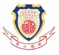 保良局世德小學校徽