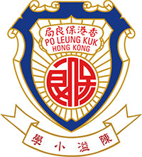 保良局陳溢小學校徽