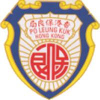 保良局陸慶濤小學校徽
