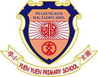 保良局香港道教聯合會圓玄小學校徽
