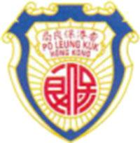 保良局馮晴紀念小學校徽