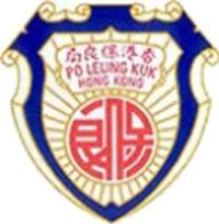 保良局黃永樹小學校徽