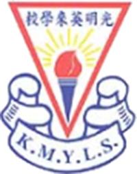 光明英來學校校徽