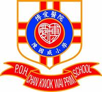 博愛醫院陳國威小學校徽