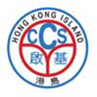 啟基學校(港島)校徽