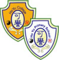 嗇色園主辦可譽中學暨可譽小學校徽