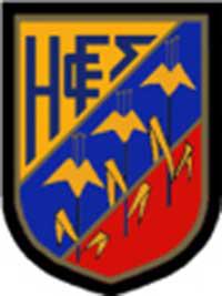 嘉諾撒聖家學校校徽