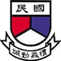 國民學校校徽