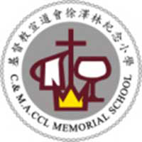 基督教宣道會徐澤林紀念小學校徽