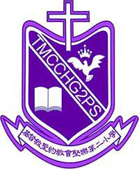 基督教聖約教會堅樂第二小學校徽