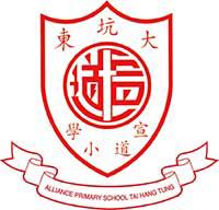 大坑東宣道小學校徽