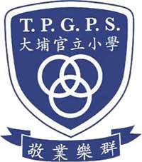 大埔官立小學校徽