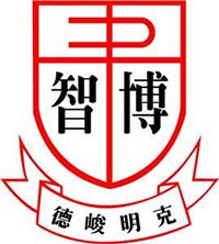 天主教博智小學校徽