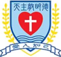 天主教明德學校校徽