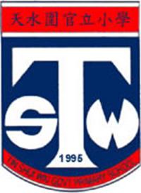天水圍官立小學校徽